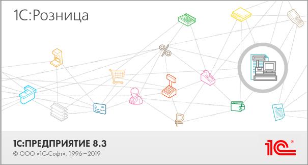 Kakie-programmi-1c-Rosnitsa-zapusk